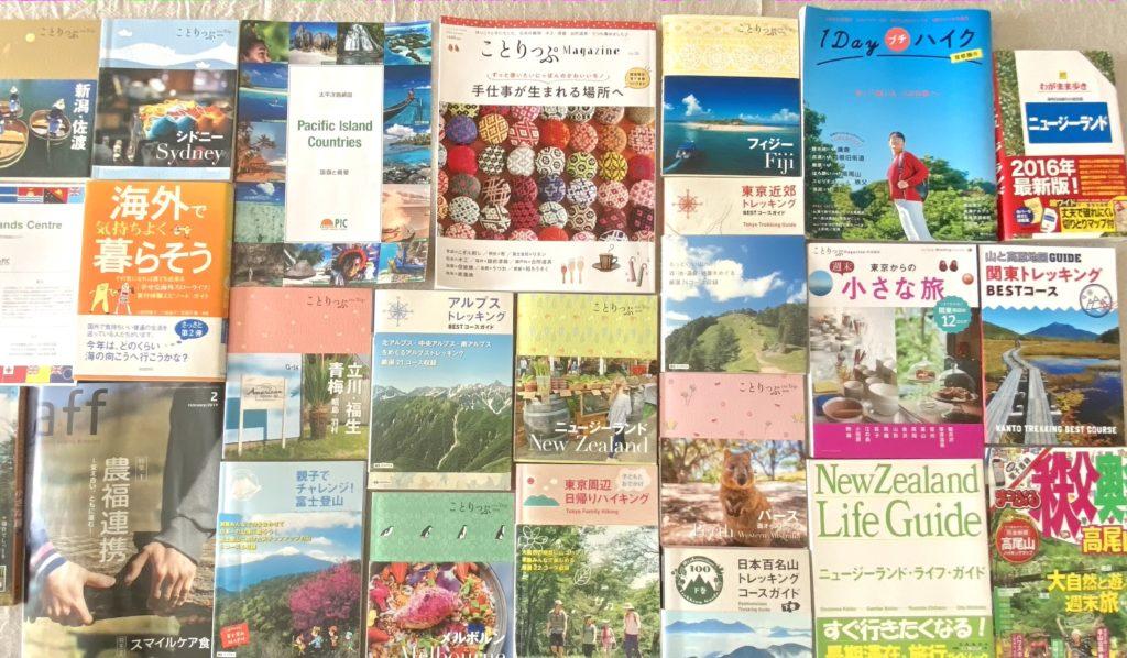 ガイドブックなどの書籍や雑誌の画像