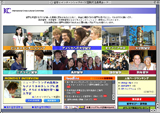 ICC国際交流委員会ウェブの画像