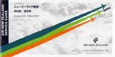 ニュージーランド航空時刻表の画像