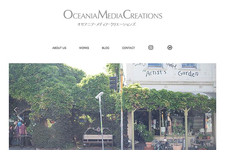 OCEのウェブサイトキャプチャ
