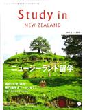 Study in NEW ZEALANDの画像