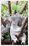 トラベルデイズオーストラリアの画像